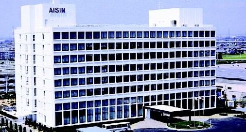 AISIN SEIKI siedziba główna producent gazowa pompa ciepła GHP toyota